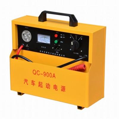 QC-900A汽车起动电源