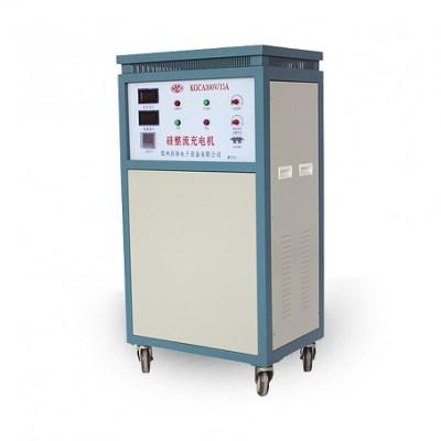 KGCA300V-15A硅整流智能充电机