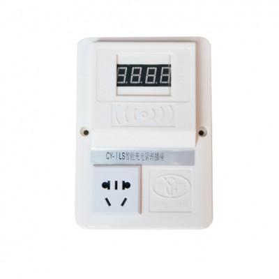 CY-1LS单路刷卡充电插座