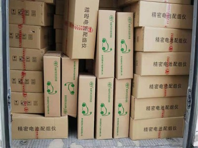郑州昌原郑州客户百台7kw汽车交流充电桩发货