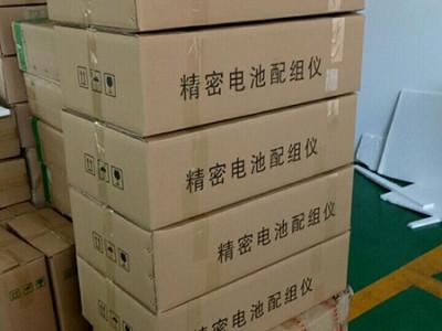 郑州昌原江苏客户精密电池配组仪发货