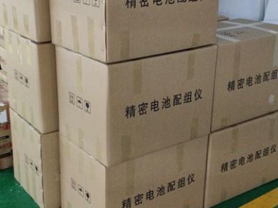 10月9日郑州昌原无锡客户精密电池配组仪发货