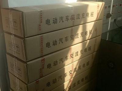 9月30日郑州昌原浙江客户7kw汽车交流充电桩发货