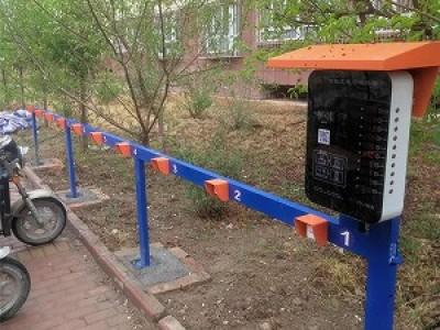 小区智能充电站的价格_智能小区充电站费用