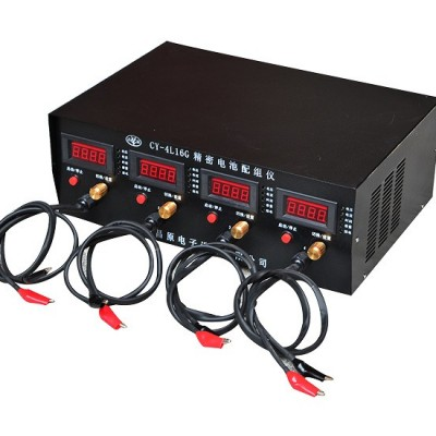 CY-4L16G精密电池配组仪