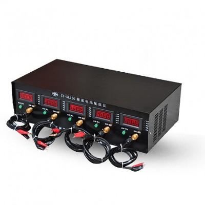 CY-5L16G精密电池配组仪