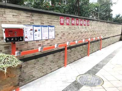 郑州昌原小区电动车智能充电桩标准安装现场
