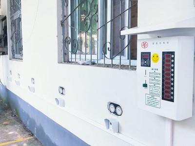 郑州昌原小区刷卡投币式电瓶车充电桩小区安装案例现场