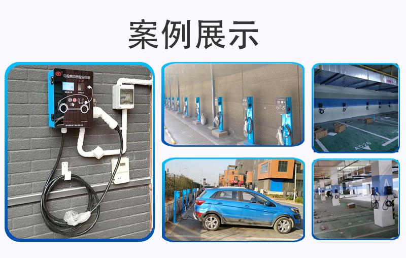 郑州昌原7kw汽车交流充电桩图2