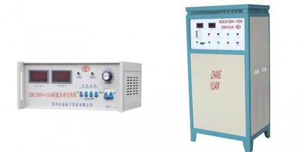 硅整流充电机系列产品