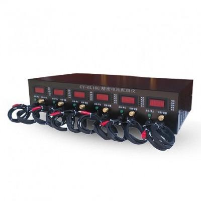 CY-6L16G蓄电池精密配组仪