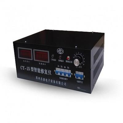 CY-15蓄电池智能修复仪