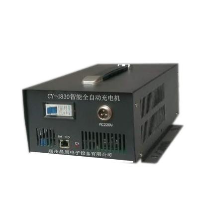 CY-4830全自动充电机