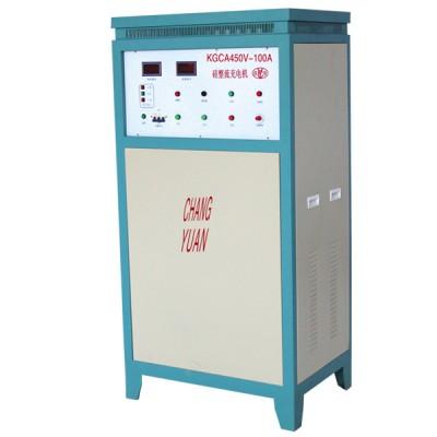 KGCA450V-100A硅整流智能充电机