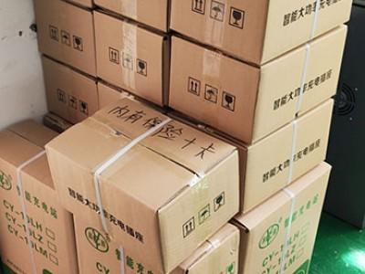 郑州昌原小区智能充电桩发货5.17
