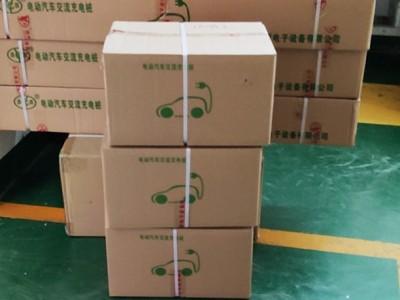 郑州昌原5新能源7kw电动汽车发货5.30