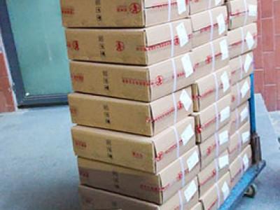 郑州昌原新一代小区充电站发货1128