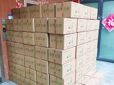 郑州昌原7kw汽车交流充电桩发货1209
